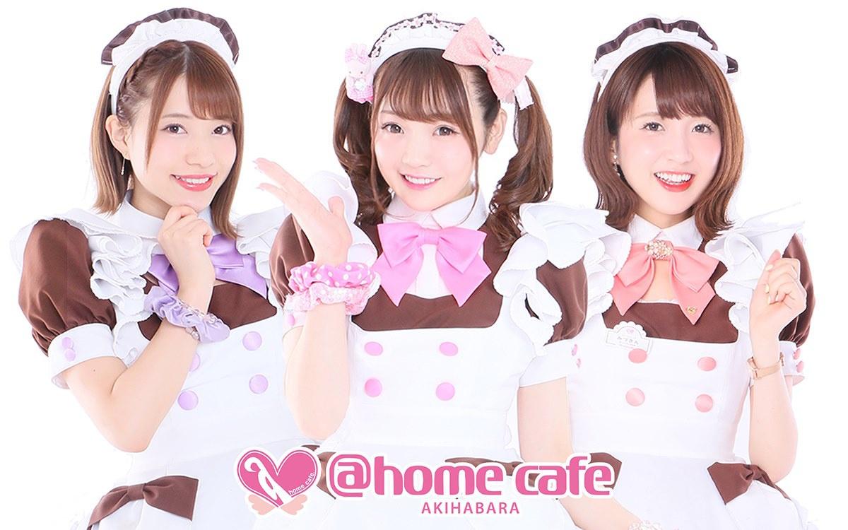 女仆咖啡厅@home cafe位于秋叶原(Facebook)
