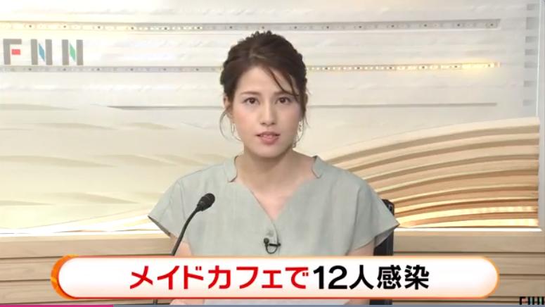 有关消息报道(富士电视台)
