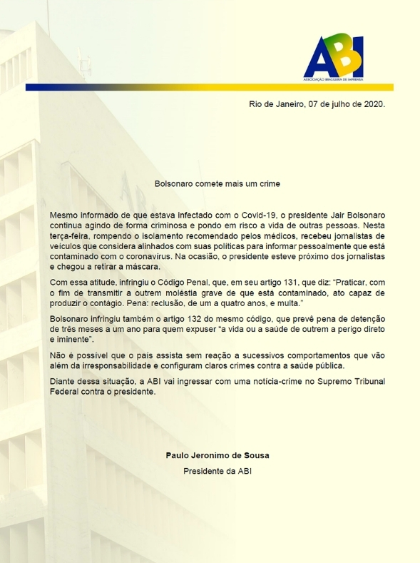巴西记者协会声明截图