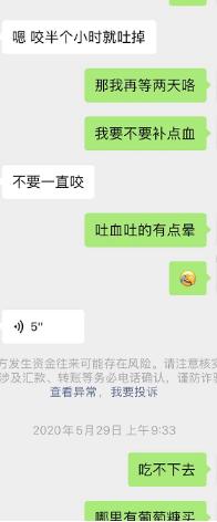 北京北京北京病例病例内蒙人
