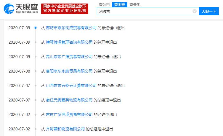 赴京国际航班第一入境点怎样确定?中国民航局列出三个标准