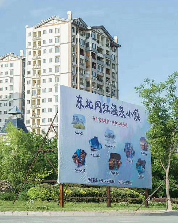 沈阳网红小镇的布局 /图源:网络