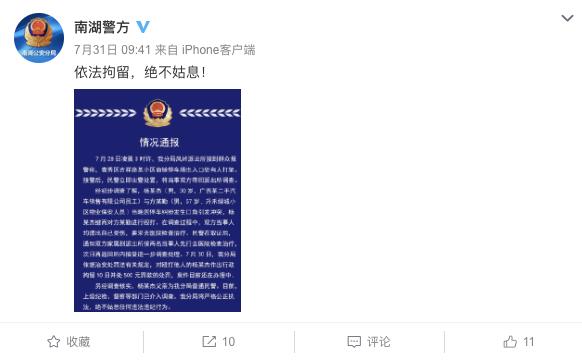 深爱网亚洲综合网站