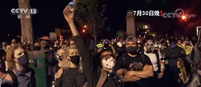 美国:联邦执法人员开始撤离 波特兰抗议持续
