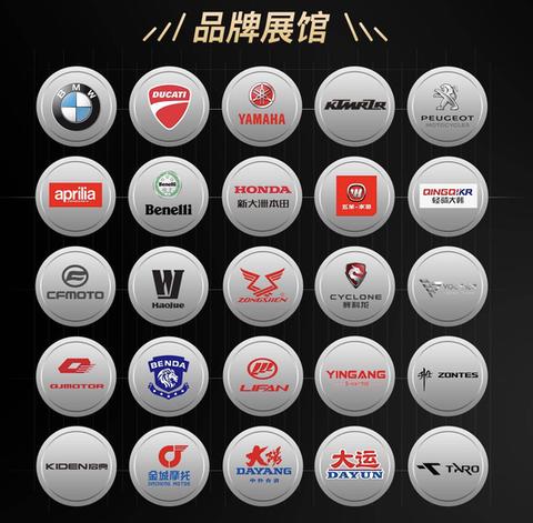 京东线上摩展:杜卡迪宝马等数十品牌高端车型亮相