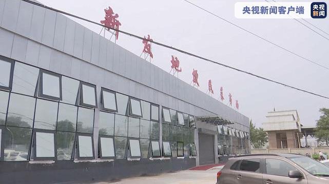 北京新發地便民菜市場試營業