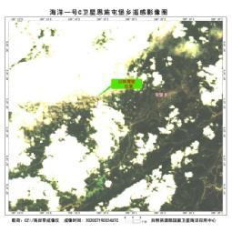 自然资源部:充分发挥海洋卫星优势 密切监测南方汛情