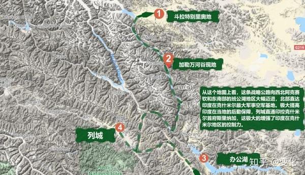 斗拉稀奇里奥地 图片来源:见水印