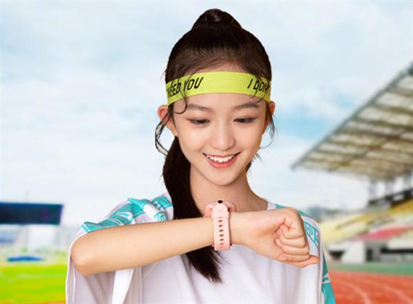 米兔儿童学习手表4X发布,双摄+内置小爱+QQ聊天