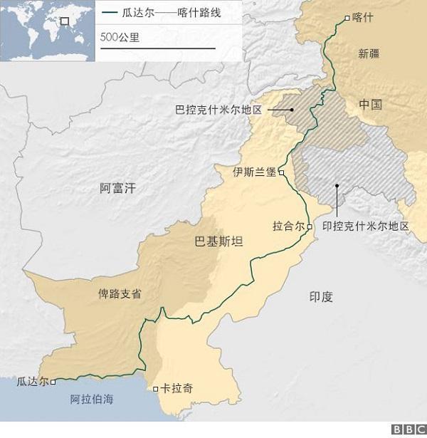 中巴经济走廊 图片来源:BBC