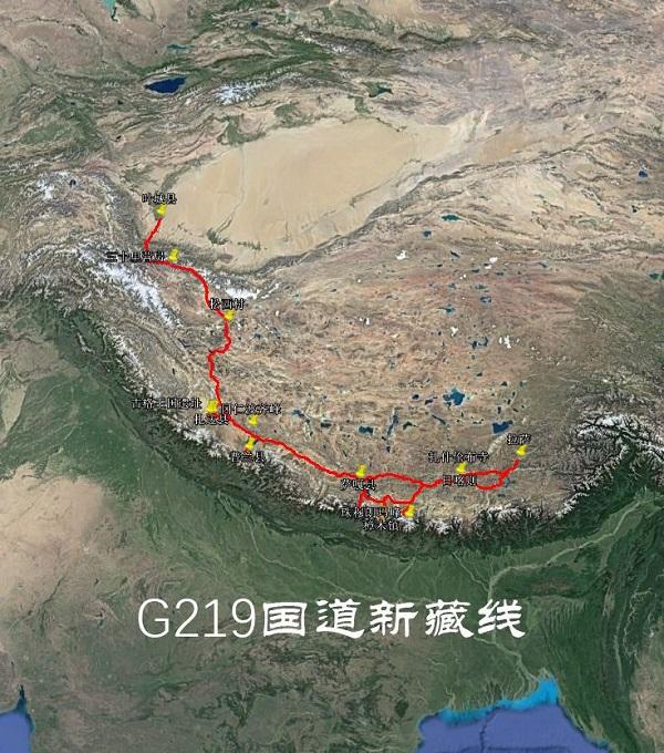219国道 图片来源:原料图