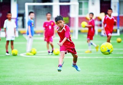 校园足球暑期集训