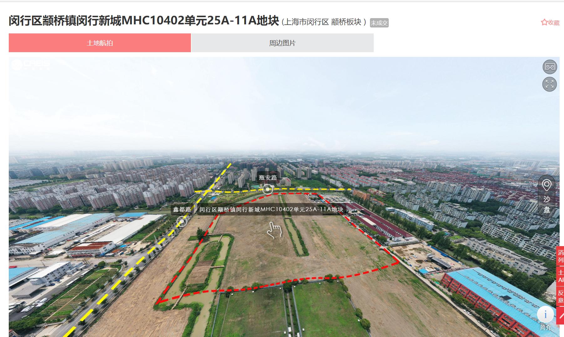 华发击败融创新城等5家房企 64亿元竞得上海闵行颛桥宅地