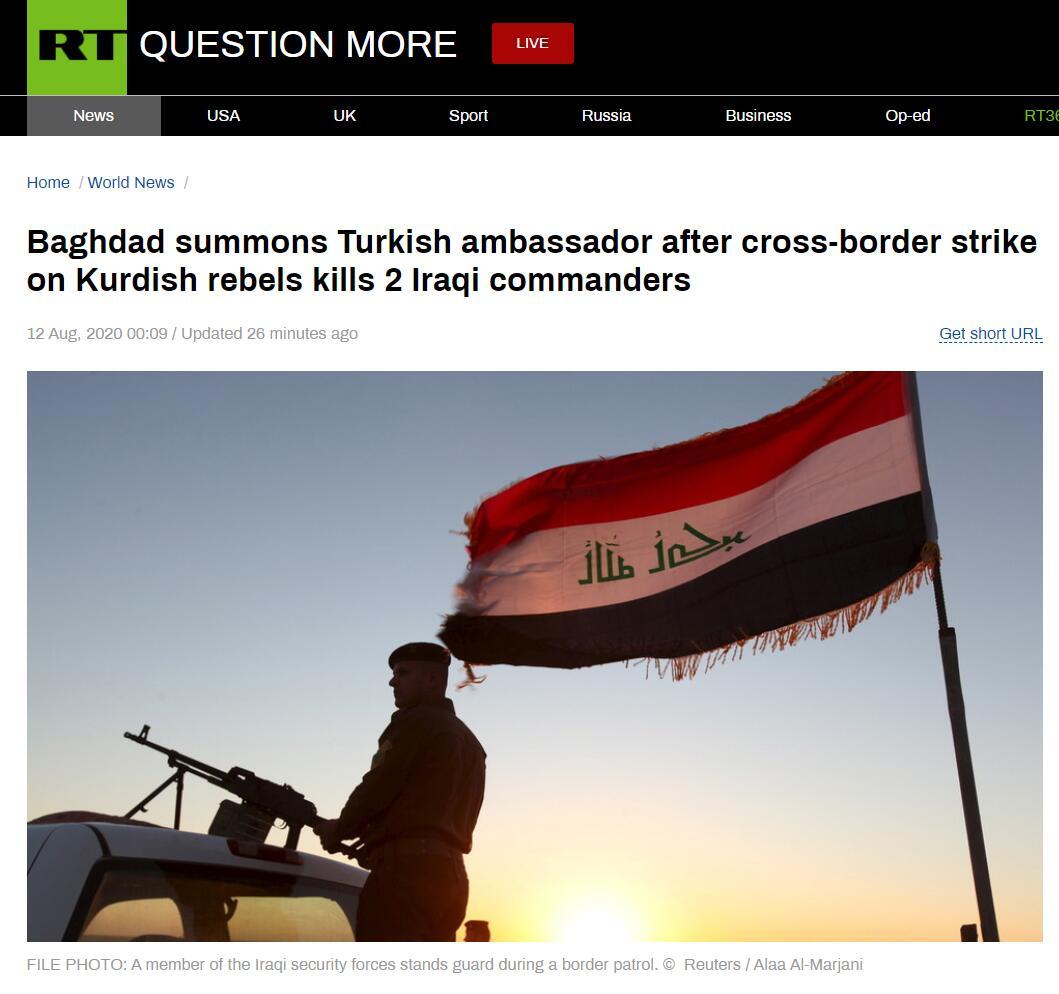 土耳其无人机袭击致两名伊拉克指挥官死亡 伊方抗议
