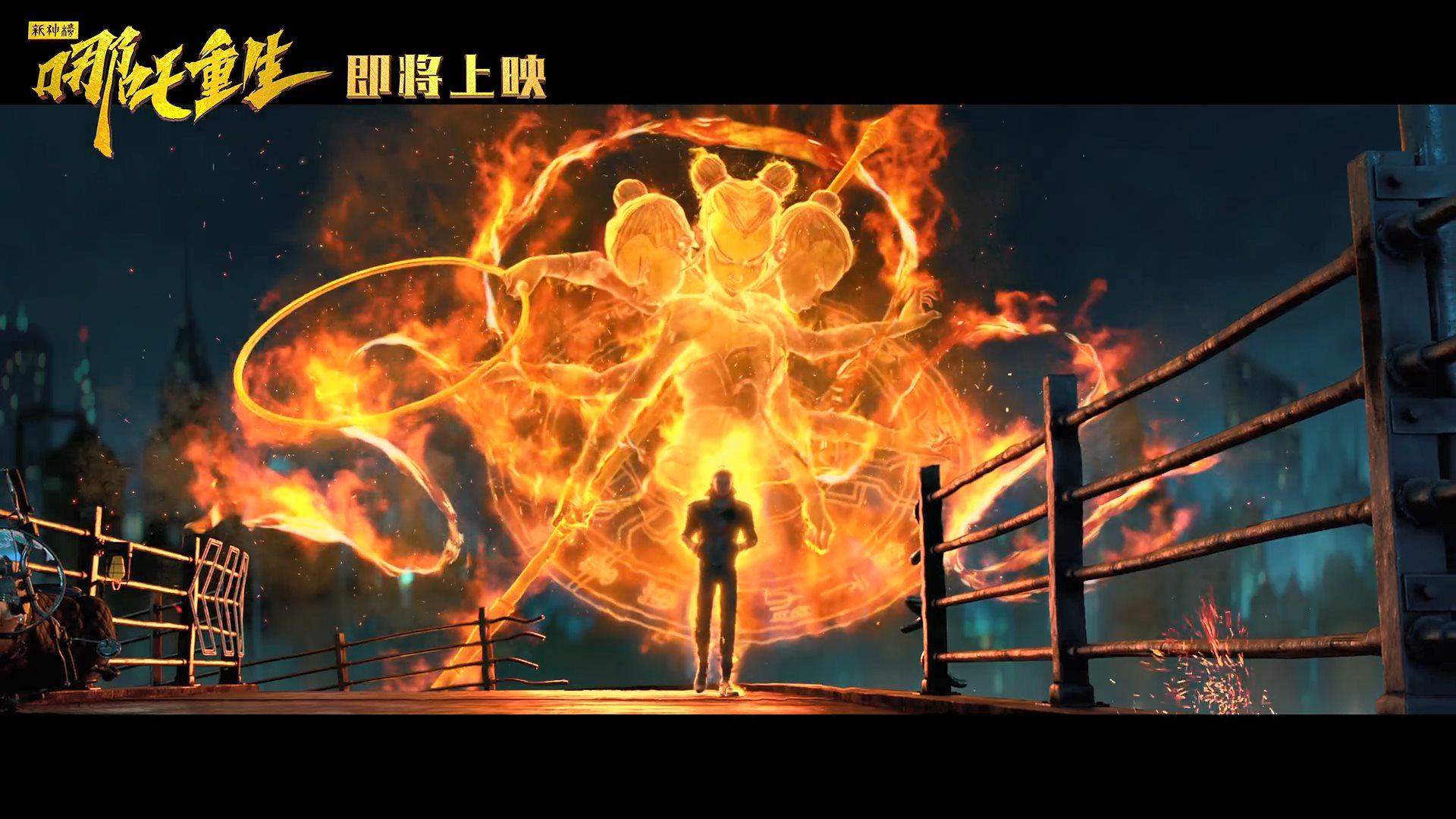 《哪吒重生》新预告释出,白蛇缘起原班人马制作 机械朋克与神话的碰撞
