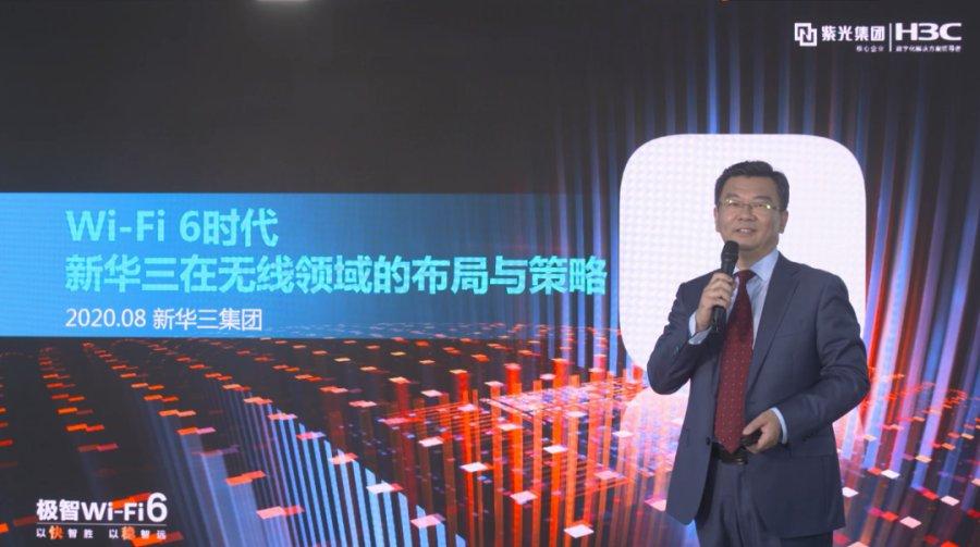 新华三集团网络产品线副总裁刘宜平