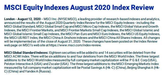 刚刚 MSCI指数调整 这些A股要火了?(名单)