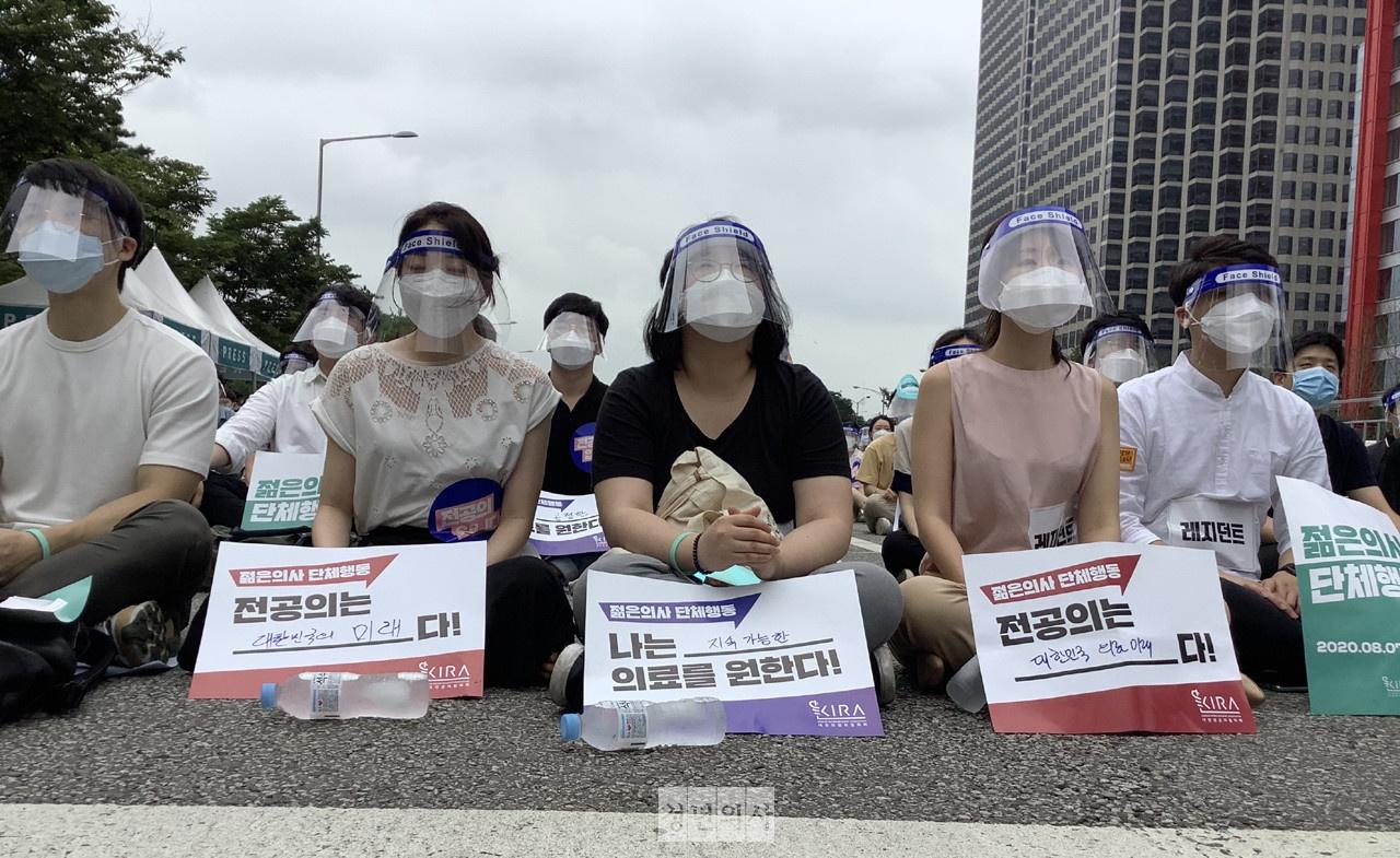8月7日,韩国实习医生协会举行罢工(青年医生网)