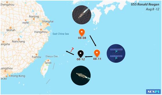"""赢咖3平台:解放军台海演练之际 美军航母悄悄从东海""""溜了""""(图1)"""