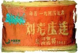 热血铸就百炼成钢 抗日战争时期我军的荣誉部队插图(2)