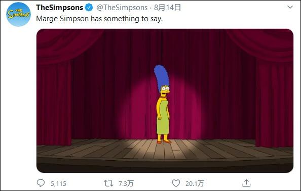 """玛姬辛普森的""""还击"""",推特截图"""