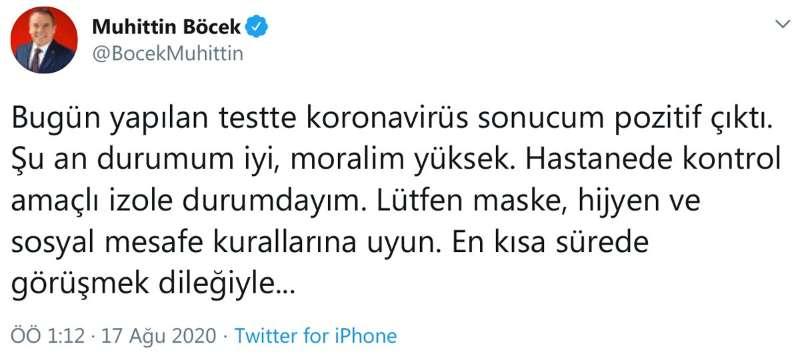 土耳其安塔利亚市市长新冠病毒检测结果呈阳性