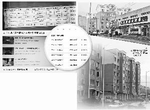 56平方米住房仅售2万?记者实探辽宁阜新楼市