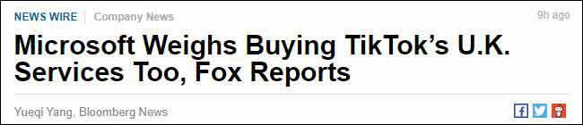 """""""五眼联盟""""齐了 美媒:微软也有意收购TikTok英国业务"""