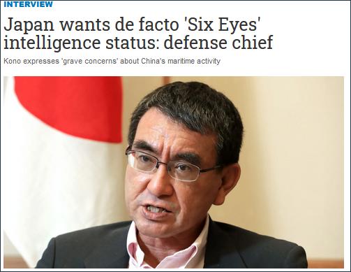 """日防相:日本几乎称得上""""第六只眼""""了"""