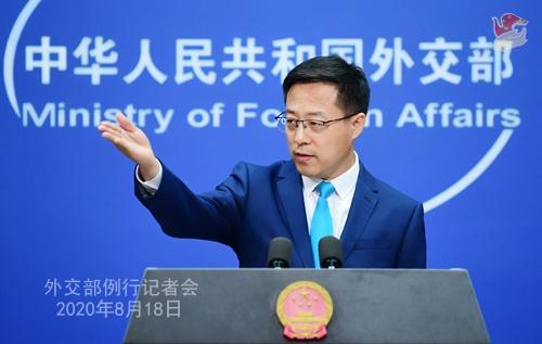 2020年8月18日外交部发言人赵立坚主持例行记者会插图(3)