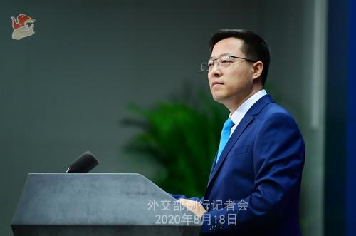 2020年8月18日外交部发言人赵立坚主持例行记者会插图(4)