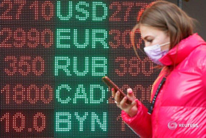 美元受到重创,但新兴市场货币抛售潮没有缓解的迹象+第一大外汇交易平台