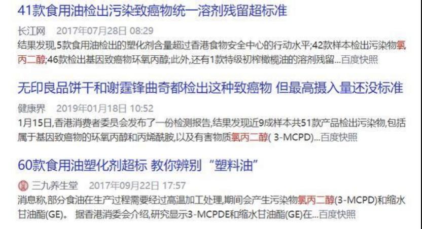 香港测出雀巢、惠氏等9款婴儿奶粉有致癌物质插图(1)