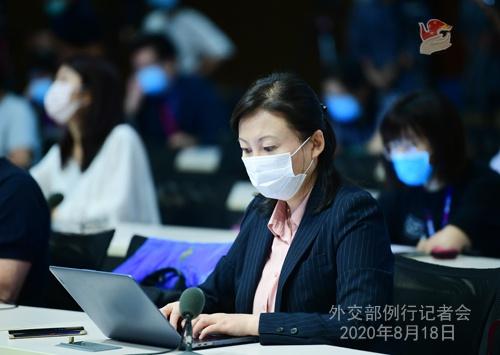 2020年8月18日外交部发言人赵立坚主持例行记者会插图(1)