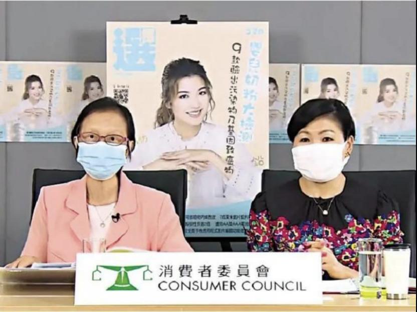 香港测出雀巢、惠氏等9款婴儿奶粉有致癌物质插图