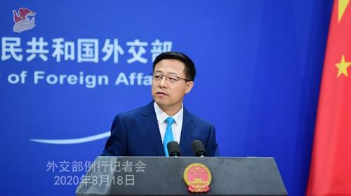 2020年8月18日外交部发言人赵立坚主持例行记者会插图