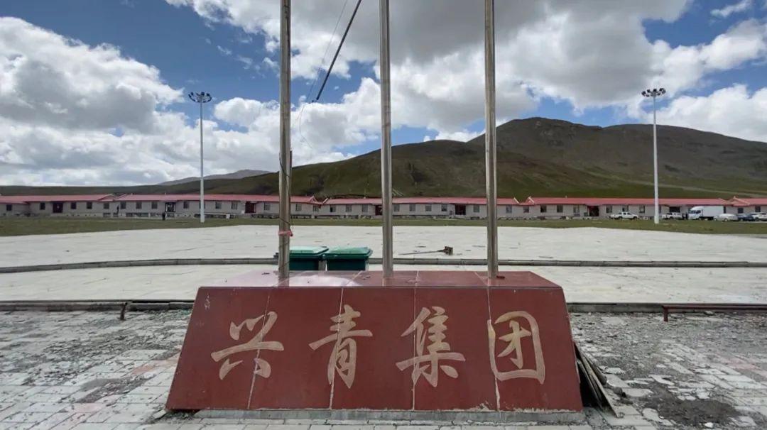 """青海省生態環境廳正式回應""""木里礦區非法開采""""事件"""