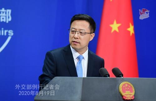 2020年8月19日外交部发言人赵立坚主持例行记者会