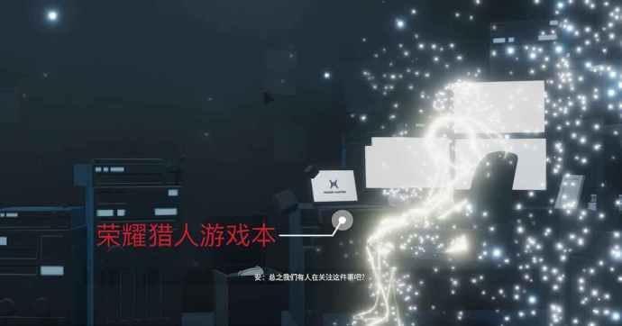 国产 3D 解密游戏《永进》登陆 Steam,意外曝光荣耀猎人游戏本