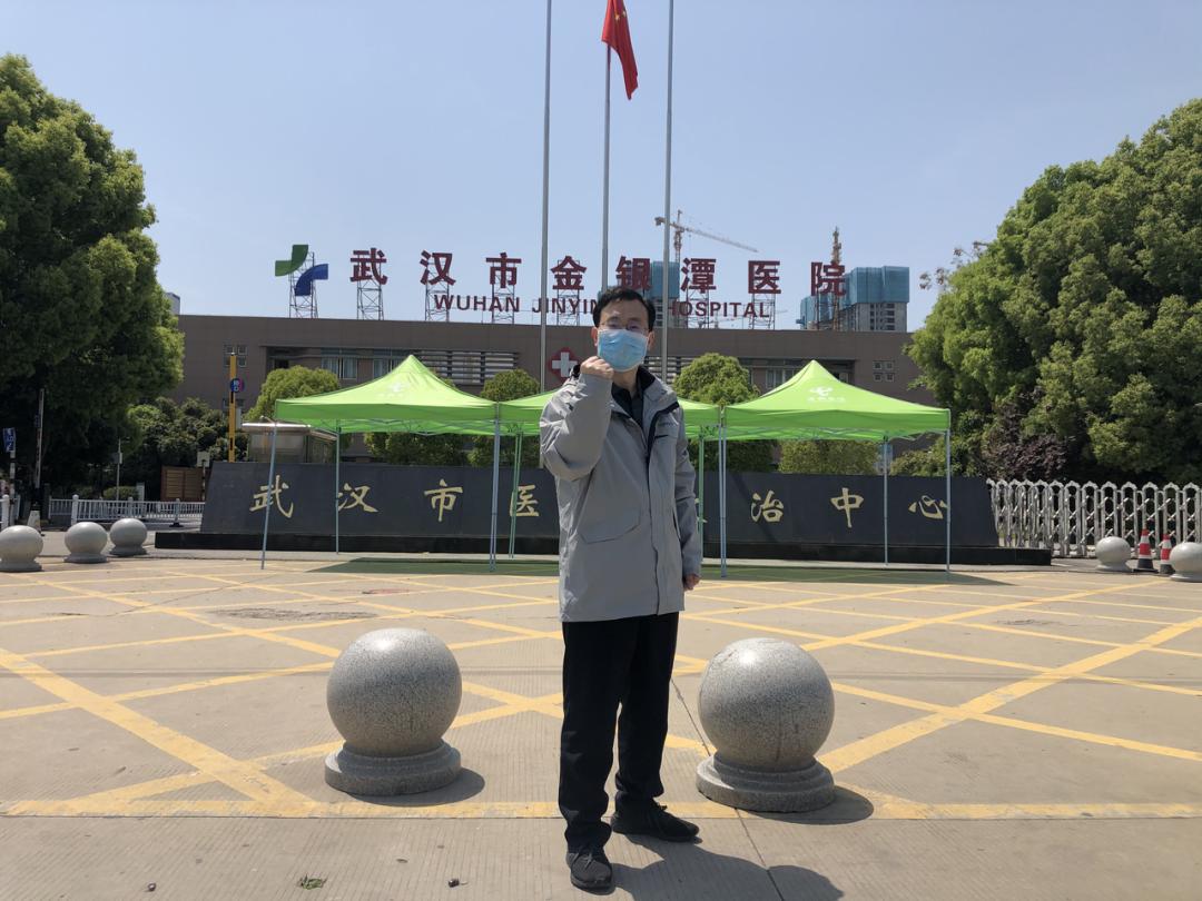 史占彪在武汉市金银潭医院