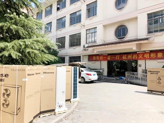 海信5G物联空调首次走进浙江省中小学校园,开启健康智慧的校园生活