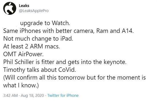苹果相机更强大 秋季新品发布会依然9月发布