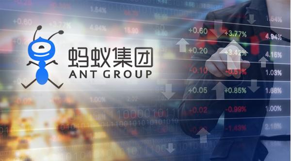 蚂蚁大消息:证监会已接收境外IPO材料 最快9月AH两地上市