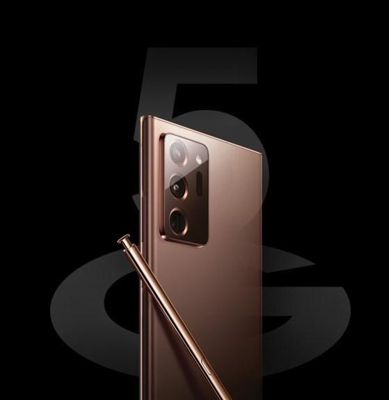 三星Note 20在70个国家和地区上市 国行8月28日发售