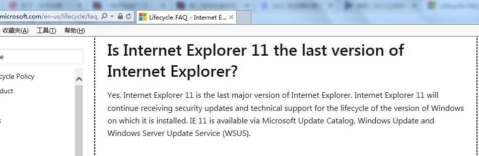 IE浏览器要彻底凉了?曾占95%市场份额 拥有25年历史插图(2)
