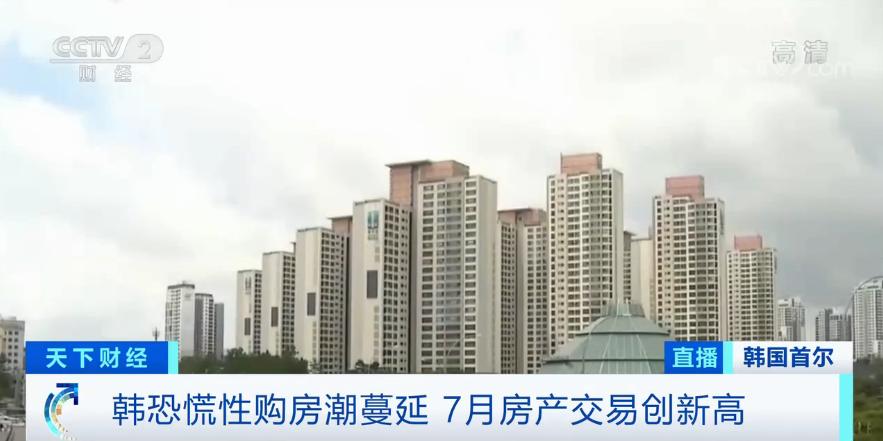 """房价飞涨52%,这个大城市掀起""""恐慌性购房潮""""!"""