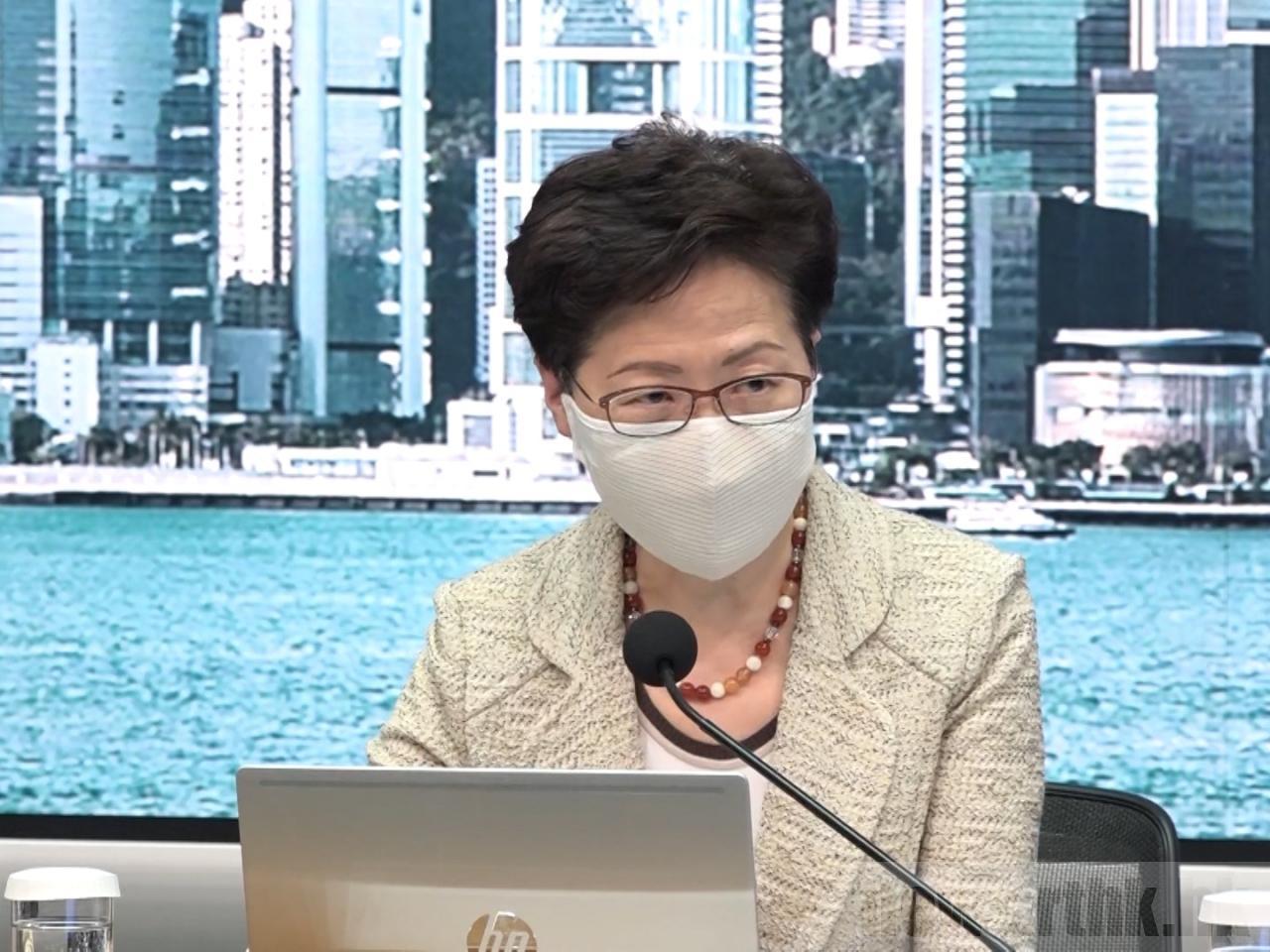 林郑月娥:若非中央支持 香港疫情仍未受控