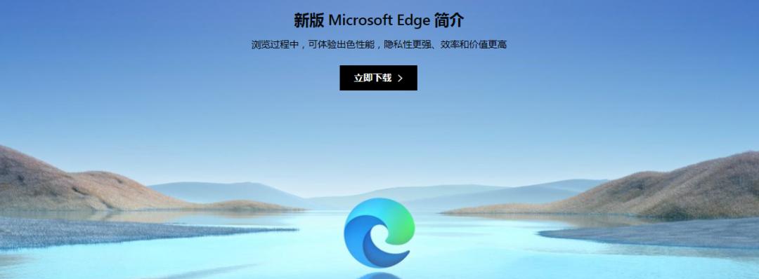 IE浏览器要彻底凉了?曾占95%市场份额 拥有25年历史插图(1)