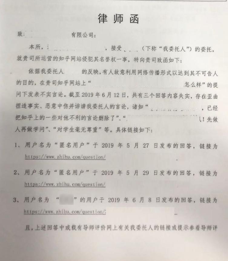 四环医药直接齐资隶属引进国度开辟投资团体等股东