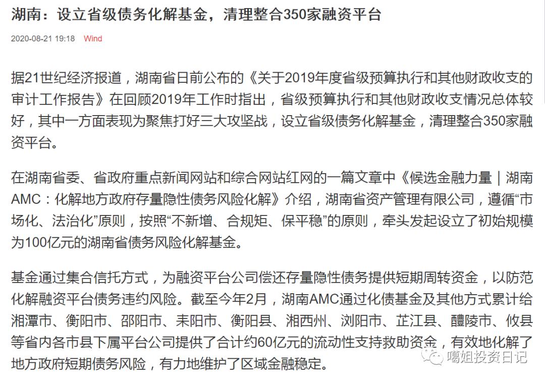 新员工被挨耳光 厦门国际银止北京分止两月前曾被奖